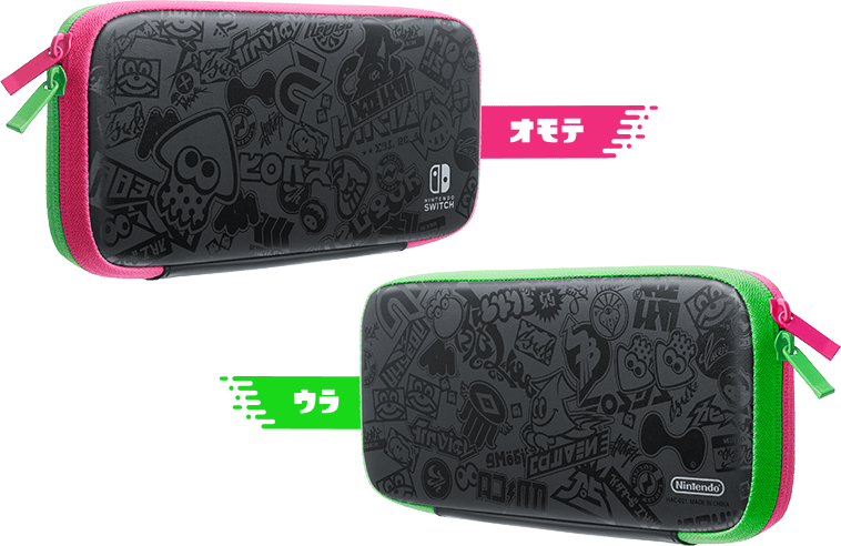 splatoon_2_pouches