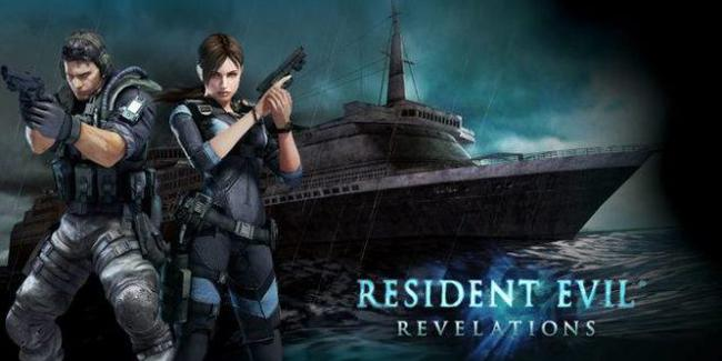 Resident Evil Revelations Switch'e ne zaman geliyor?
